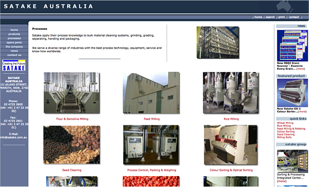 Satake website_JPAbusiness